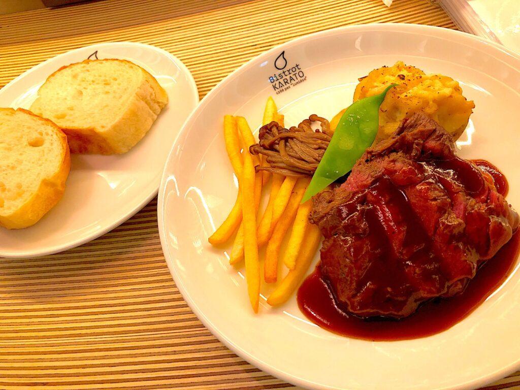 牛肉パベェットステーキ