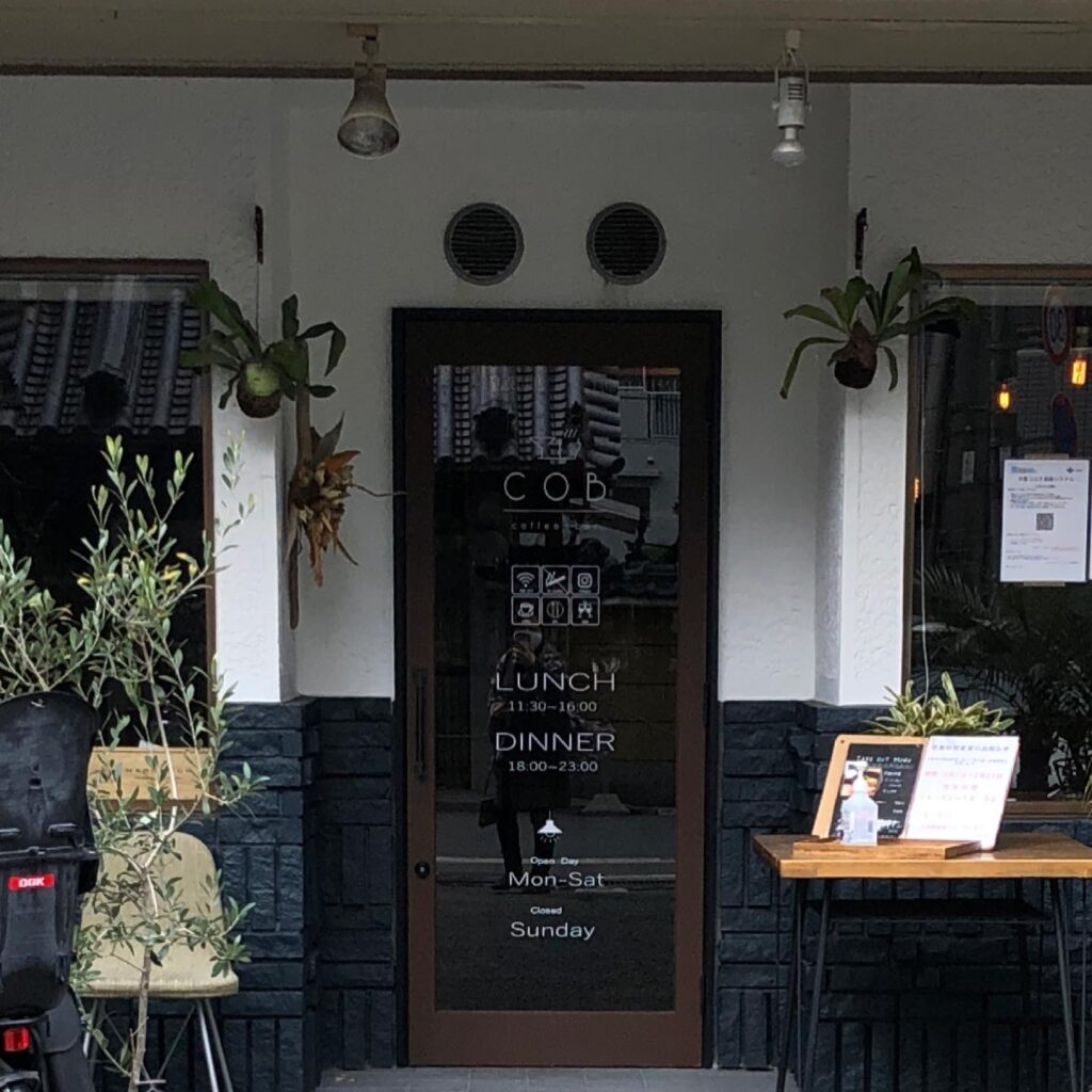 COB coffee + bar