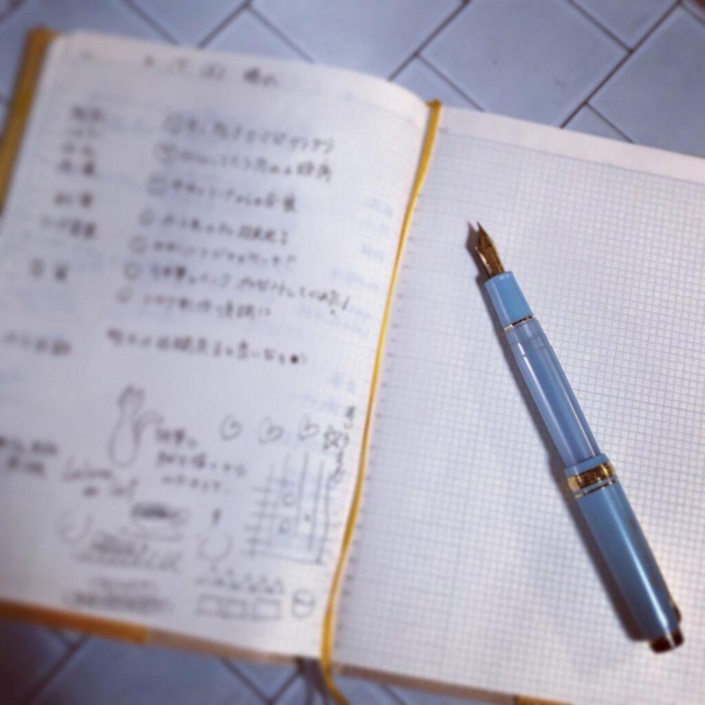 日記と万年筆