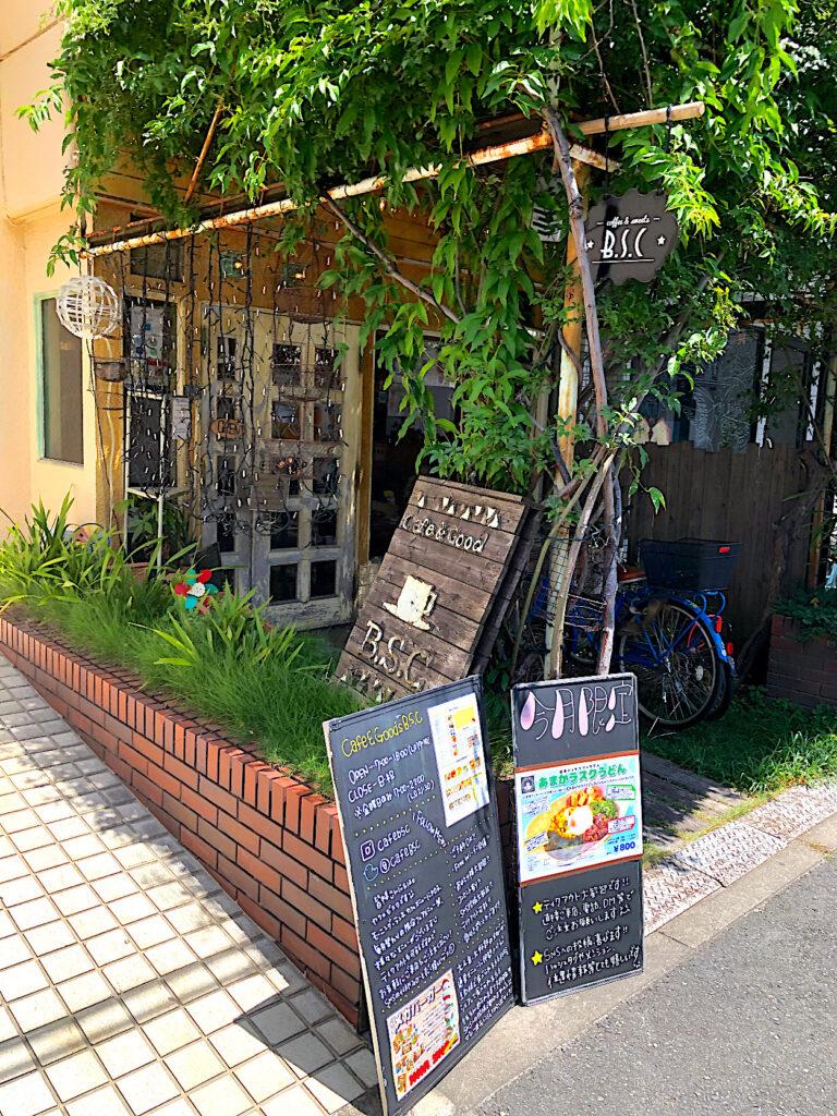 cafe&goods B.S.C